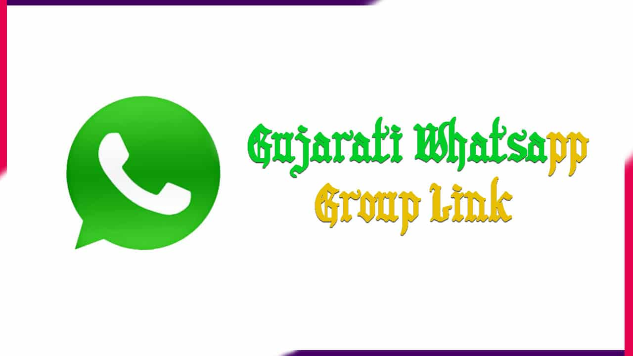 Gujarati Whatsapp Group Link | Active Group 2020
