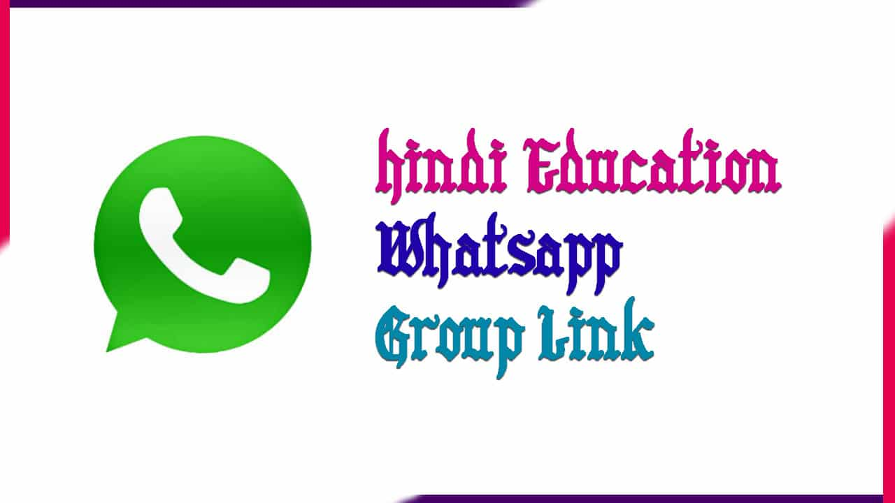 Hindi Education Whatsapp Group Link | Active Group 2020