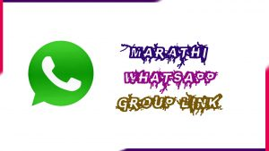 Marathi WhatsApp Group Link