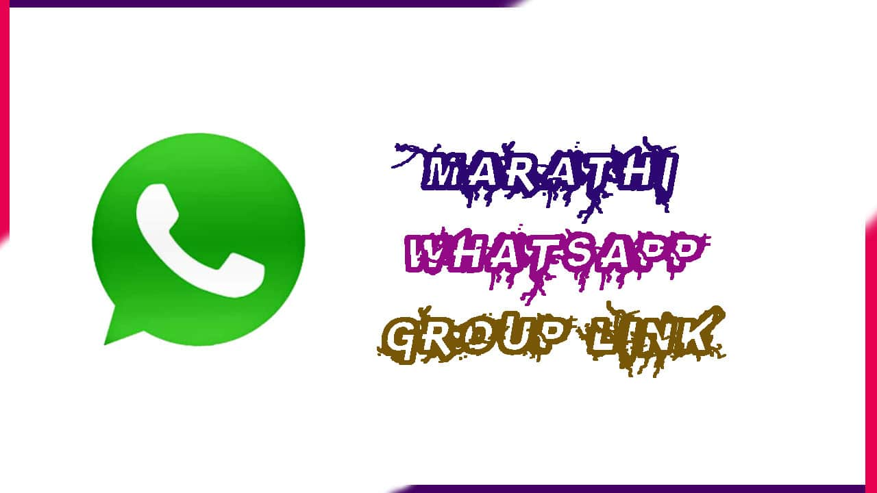 Marathi WhatsApp Group Link 2021