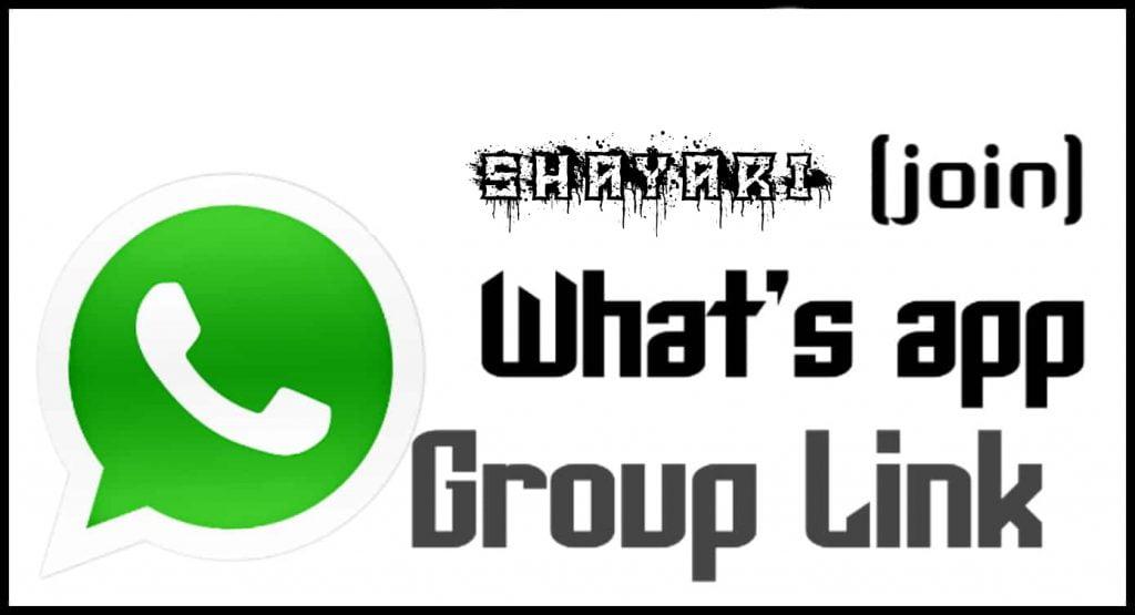 New Shayari WhatsApp Group