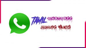 Tamil Whatsapp Group Linke | Active Whatsapp Group Link 2021