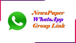 NewsPaper Whatsapp Group Link | Active Group 2021
